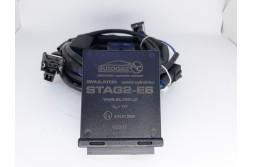 Эмулятор форсунок Stag2-E6 без разъемов универсальный 6 цилиндров
