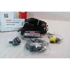 Электроника Stag Q-Box Basik